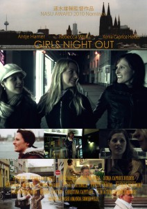 GIRLS NIGHT OUT POSTER copy のコピー