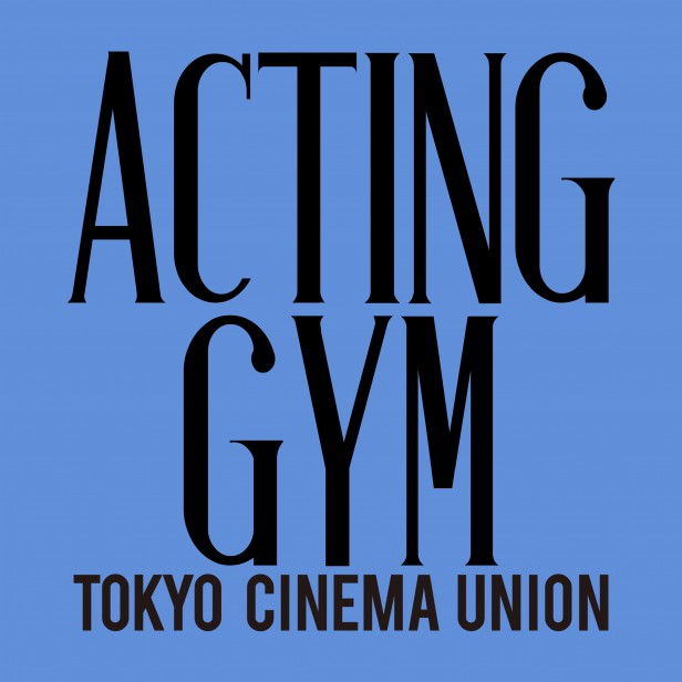 Acting Gym