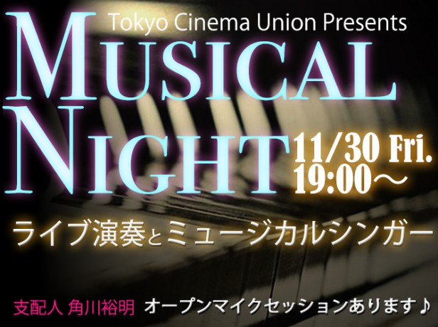 Musical HP670x500
